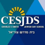 Charles E. Smith Jewish Day School